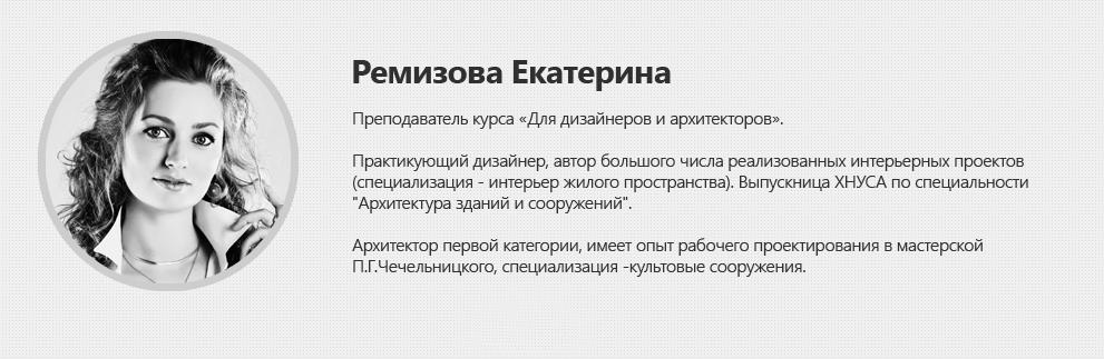 Інтервю з викладачами 3dsmax.com.ua