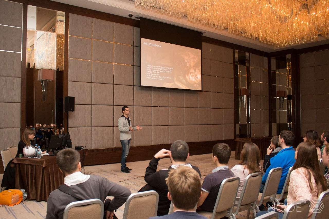 Конференція NODE15: як це було