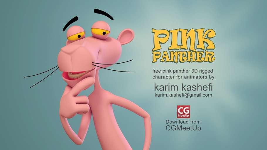 Безкоштовний ріг «Pink Panther»