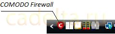 Рис.5 COMODO Firewall
