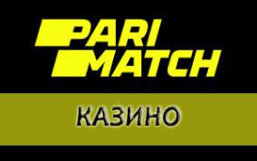 Онлайн казино Париматч - слоты, игровые автоматы, рулетка